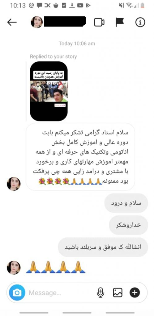 رضایت هنرجویان ماساژ تهران